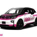 BMW i3 Wrap Design. BMW i3 | Car Wrap Design by Essellegi. Car Signs, Car Signage, Car Signwriting, Car Wrap Designer, Car Graphic, Custom Vehicle Signage, Car Wrap Design by Essellegi.